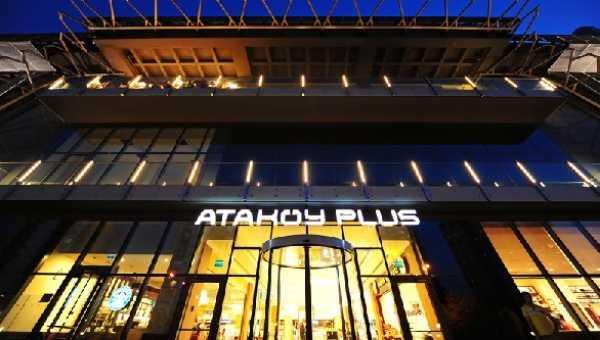 Ataköy Plus AVM - Bakırköy