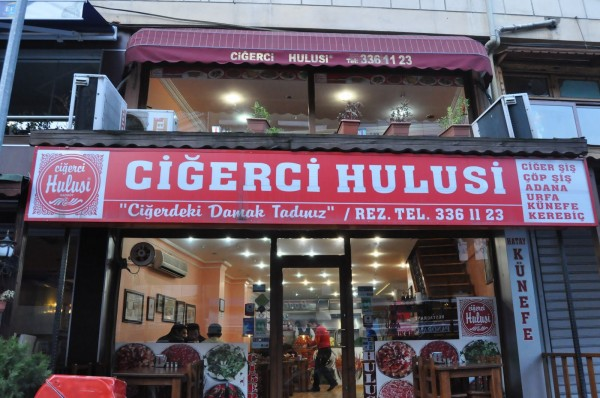 Ciğerci Hulusi - Kadıköy