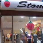 Stom Giyim