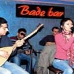 bade bar