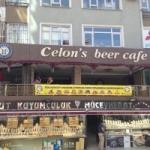 Cafe Celon S
