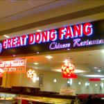 Great Dong Fang, Cevahir AVM