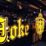 Joke Queen/Hippi