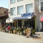 Raos Restaurant