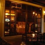Prokopi Pera Restaurant -Cafe/Bar