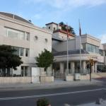 İstanbul Polis Moral Egitim Merkezi