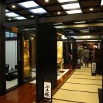 Yukata Japon Restaurant