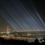 Bogazici Köprüsü