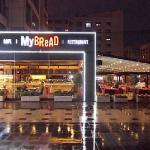 My Bread Cafe Restaurant
