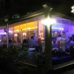 Zevk-i Sefa Restaurant