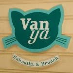 Vanya Kahvaltı & Brunch
