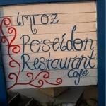 Posedion Restaurant