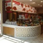 Vialand Bursa Kebap Evi