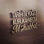 Tarihi Beyoğlu Kurukahvecisi - Muhabbet
