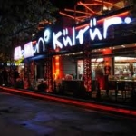 Leman Cafe-restaurant-bar