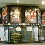 Çemberlitaş Şafak Movieplex