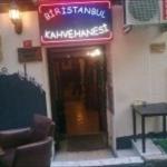 Bir İstanbul Kahvehanesi
