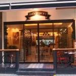 İstasyon Cafe